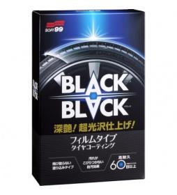 Soft99 Black-Black Hard Tire Coat 110ml