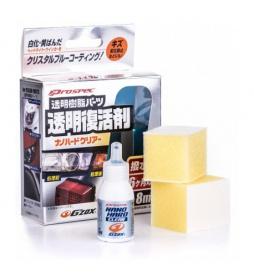 Soft99 GZOX Nano Hard Clear 8ml