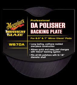 Meguiar's DA Polisher Backing Plate